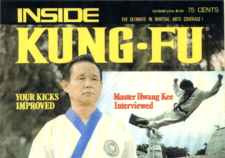 1975-05_inside_kung-fu_cover-c-8-1634x1146